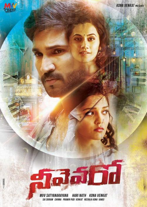 Neevevaro 2018 Hindi Dual Audio 472MB UNCUT HDRip ESubs Download | hosts.plus