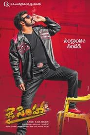 Jai Simha (2019) Hindi Dubbed Full Movie Download Watch Online Free Full Movie HD Download - Horje