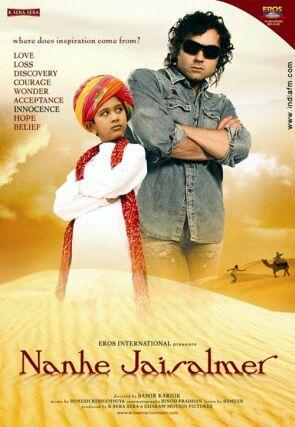 Nanhe Jaisalmer 2007 Hindi 720p HDRip 800mb Esubs | 9xmovies