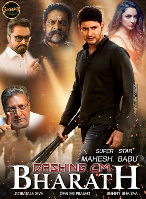 Dashing CM Bharat (Bharat Ane Nenu) Hindi Dubbed ORG 480p HDRip 500MB ESubs | 10starhd.pro